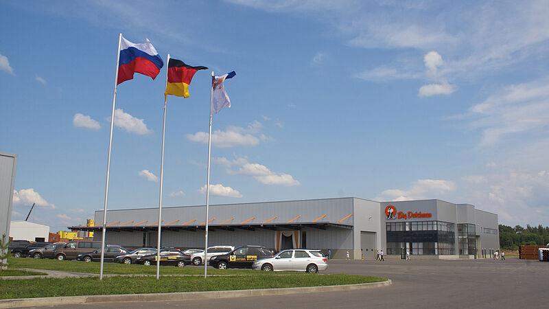 俄罗斯-卡卢加物流中心