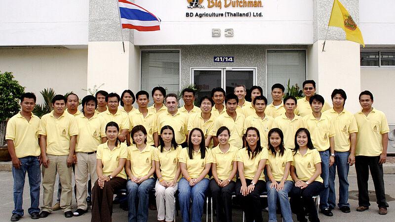 BD农业泰国公司